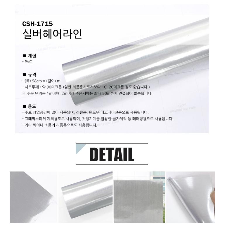 단색칼라시트지 무광 - 애니시트, 2,600원, 벽시/시트지, 디자인 시트지